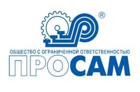 prosam_logo